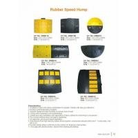 Quality Rubber Speed Hump for sale