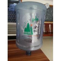 Quality 5 gallon drinking water bottle for sale