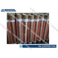 Quality Precision Rolled Thin Cooper Foil With Surface Anti - Oxidizing Treatment for sale
