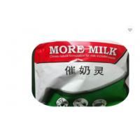 Quality Promote Lactation Herbal Veterinary Products Animal Feed Grade GMP Approved for sale