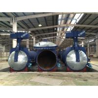 Quality Saturated Steam Industrial Pressure Vessel for AAC , High Temperature for sale