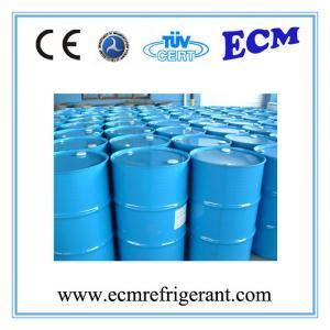 Quality 13.6kg refrigerant 141b gas for sale