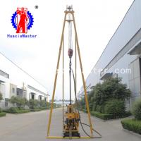 China HZ-200YY borewell drilling rig china/hydraulic motor for water well drilling rig machinery diamond drill tools price on sale