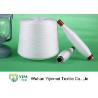 Quality Strong Polyester Spun Yarn 42/2 , TFO Bright Yarn For Garments Sewing for sale