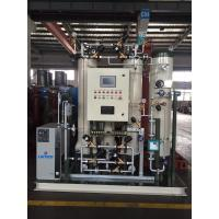 China Fully Automatic Membrane Nitrogen Generator For Oil & Gas Extraction on sale