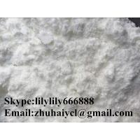 Quality Sustanon 250 Injection Testosterone Steroid Hormone 5721-91-5 for sale