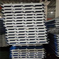 Quality prefab home roof 30mm eps silver paper sandwich panel building materials for sale