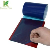 Quality 0.03-0.20mm Blue Surface Shield Color Steel Plate Plastic Film for Protection for sale