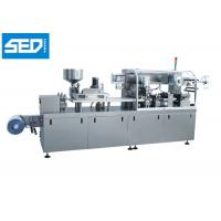 China Multi Functional Blister Packing Machine , PLC Controlled Blister Packaging Equipment on sale