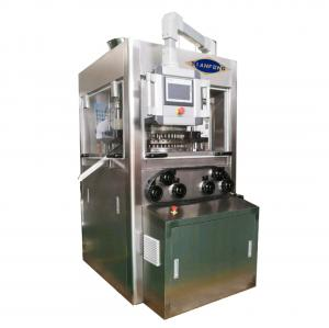 Quality high speed rotary tablet press Pharmaceutical Pill Press for sale