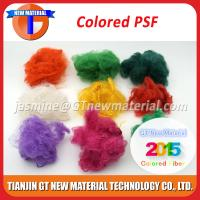 Quality Colored Recycled Polyester Staple Fiber, Dope Dyed RPSF for Nonwoven / Spinning 1.5D-15D for sale