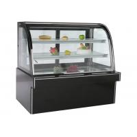 commercial refrigerator cake showcase 900x750x1200mm tempered glass marble base - Commercial Refrigerator For Sale
