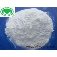 CMC Ceramic Body Reinforcing Agent , Ceramic Additive For Paint Carboxymethyl Cellulose
