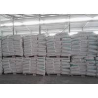 Quality Good Stability Nano Calcium Carbonate NCC-202 For PVC Products for sale