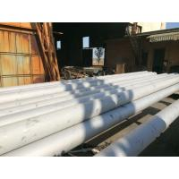 Quality SAF2507 S32750 Super Duplex Stainless Steel Tube ASME A789 A790 OD 6MM - 710MM for sale
