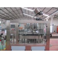 Buy Beer / Beverage Glass Bottle Filling Machine , Automated Bottling Equipment at wholesale prices