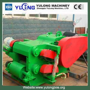 Quality Wood Crusher/Sawdust Machine/Wood Crusher Machine for sale