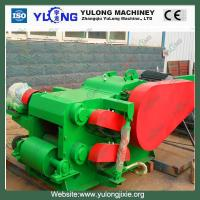 Quality Wood Sawdust Machine Wood Sawdust Grinding Machine With CE & ISO Certificate for sale
