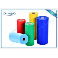 Soft Feeling PP Spunbond Non Woven Fabric 100% Virgin For Face Mask And Surgical Gown