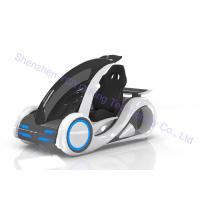 Quality Car Driving Full Motion Racing Simulator 9D For VR Theme Park / Game Center for sale