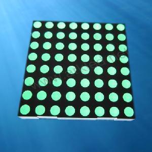 Quality 8x8 Dual Color LED DOT Matrix Display (SZ02/011588) for sale