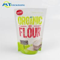 Quality Moisture Proof Snack Packaging Bags Customized Thickness For Rice Flour for sale