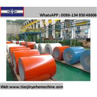 Quality Color coating steel plate for sale
