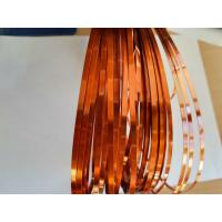 Quality Self Bonding Polyurethane UEW Class 180 Rectangular Enameled Copper Wire Flat Ultra Fine Copper Wire for sale