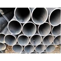 Quality Q235 Q345 Electric Resistance Welded Steel Pipe 1 3 4 8 10 12 14 16 for sale