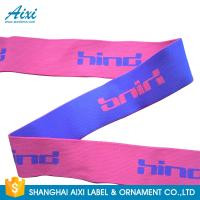 Buy cheap Jacquard Elastic Waistband Printed Elastic Waistband 20MM - 50MM from wholesalers