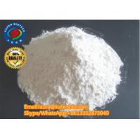 Quality 99% Amino Acid Creatine Monohydrate Powder Anti-aging Improve Muscular Dystrophy for sale