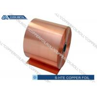 China Single Shiny S - HTE ED Copper Foil For PCB , thin copper foil sheet on sale