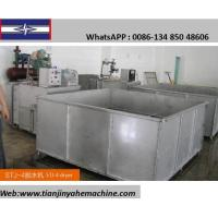 Quality Box Type Vegetable Dryer for sale