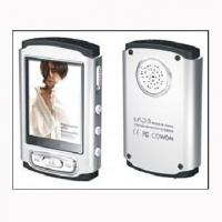 Quality MP4 Player Model:KD-STU551 for sale