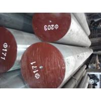 Quality Alloy Steel for sale