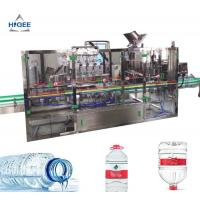 Buy cheap 3-5l Mineral Water Filling Machine / 300 Bph Filling And Capping Machine 1800 Kg from wholesalers