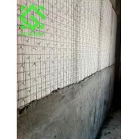 Mesh Embeded Perlite Board for partition wall  panel/wall insulation materials/celling panel/Internal Wall Panel