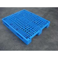 Buy Integrated Logistics Heavy Duty Plastic Pallets Shelving , Warehouse Pallet Rack at wholesale prices