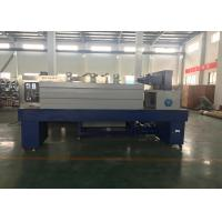 China Automatic Shrink Film Wrapper Machine / Packer Equipment For Bottle Can Carton Pad Tray on sale