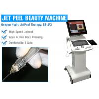 Quality Deep Facial Peeling Treatment Oxygen Jet Peel Machine High Speed For Skin Rejuvenation for sale