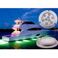 Buy cheap Waterproof 316 SS Underwater LED Lights For Boats With 3 Years Warranty from wholesalers
