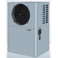 Quality Multifunction Air to Water Heat Pump (-25 Degree Area) for sale