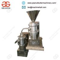 Quality Multi-purpose Almond Butter Grinding Machine|Almond Butter Grinding Machine for sale