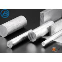 Quality 96-99% High Purity Extruded Magnesium Alloy Rod Extruded Bars for sale