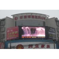 Buy Super Bright LED Message Sign Board / LED Electronic Moving Message Sign at wholesale prices