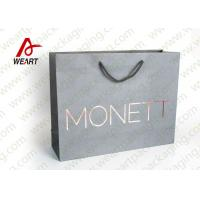 Buy Grey Base Cosmetics Packaging Plain Paper Gift Bags , Bright Custom Goodie Bags at wholesale prices