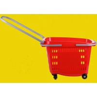 Quality Waterproof Plastic Wheeled Shopping Basket For Supermarket / Store / Home for sale