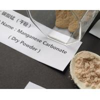 Quality Feed Grade Manganese II Carbonate For Manganous Salts Fertilizer Material for sale