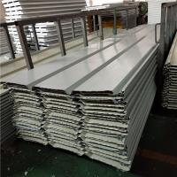 Buy 0.6mm ivory white 1050mm corrugated roof sheets for poultry house at wholesale prices