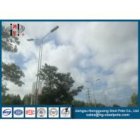 Buy cheap 10m ODM / OEM Outdoor Street Light Poles with Arm For Lighting Q235 from wholesalers